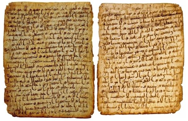 Al-Quran Tertua Abad Pertama Hijriah Ditemukan Di Sana'a