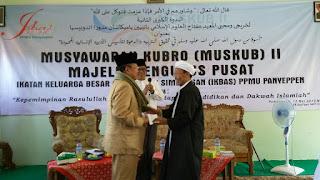 Kuliah Umum Pembukaan MUSKUB II MPP IKBAS PPMU Panyeppen.