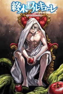 Record of Ragnarok Shuumatsu no Valkyrie Manga 31 en Español