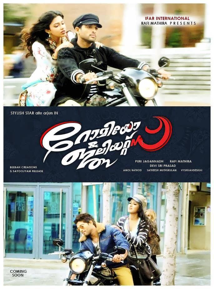 Romeo juliet tamil movie video songs free download hd.