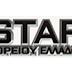 STAR Βορείου Ελλάδος (Δράμα)