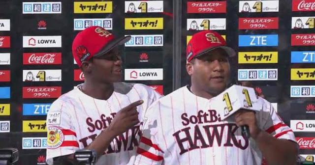 La razón se debe a que en los contratos de ambos con el club Halcones de Softbank, de la Liga Japonesa, no está contemplada la cláusula que les permite asistir al mencionado evento centrocaribeño.