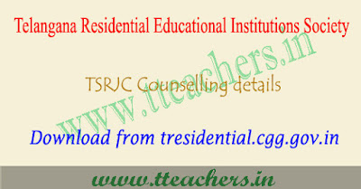 TSRJC counselling details 2017, tsrjc final phase certificate verification dates