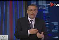 برنامج الحوار مستمر 27-1-2017 عمرو خفاجى و د. هبة شريف
