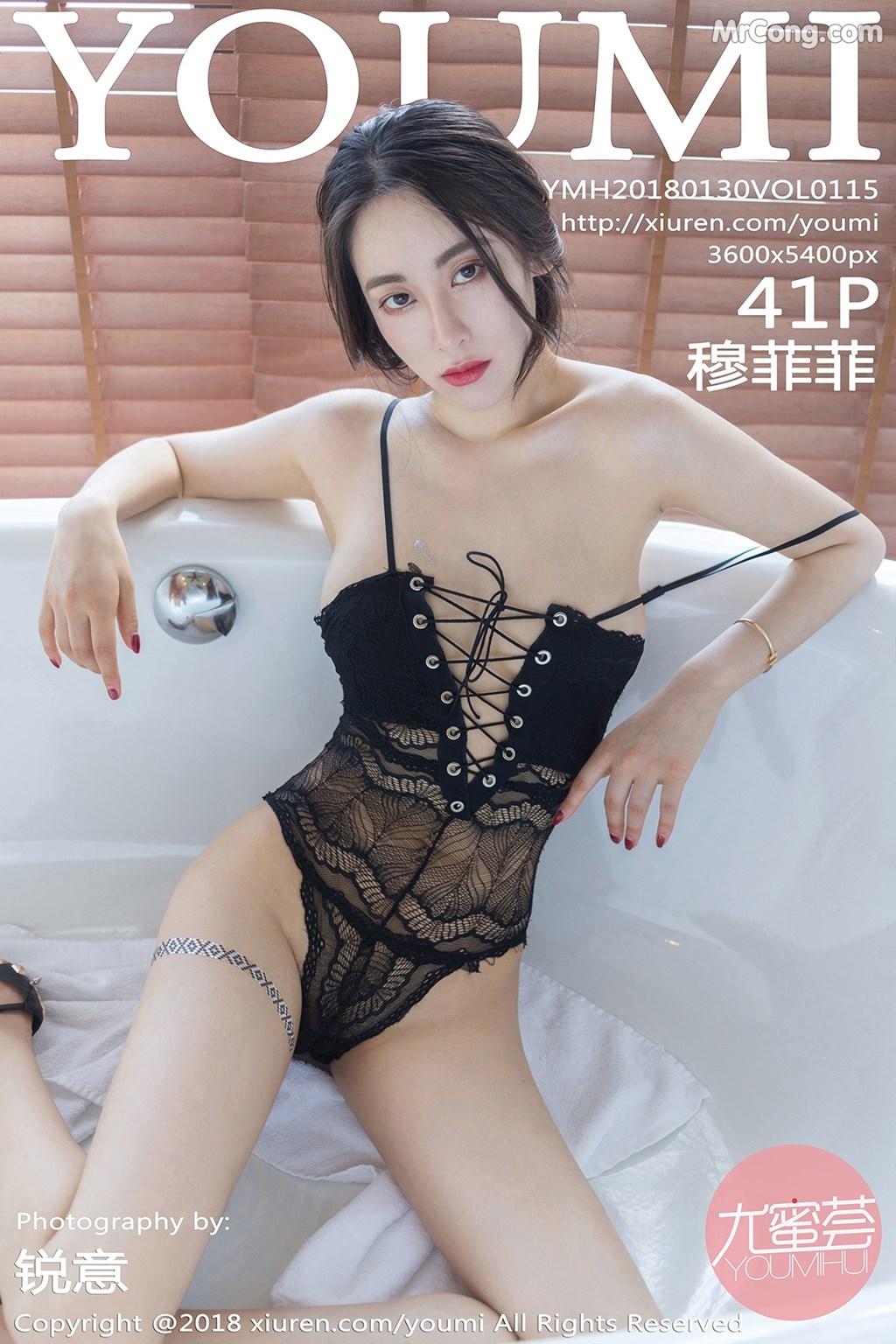 YouMi Vol.115: Người mẫu Mu Fei Fei (穆菲菲) (42 ảnh)