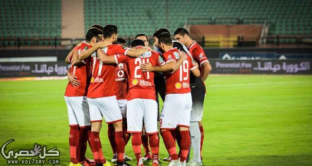 فوز الأهلي بنتيجة 3-1 علي القطن الكاميروني تضمن بطاقة تاهل الدور القادم في بطولة دوري ابطال افريقيا
