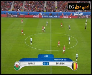 ملخص واهداف مباراة ويلز 3-1 بلجيكا ||ربع نهائى بطولة أمم أوروبا 2016