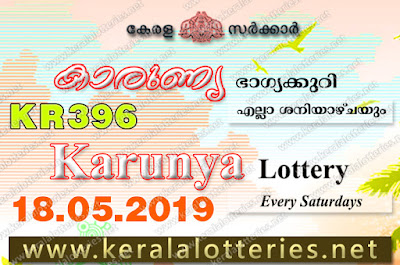 "keralalotteries.net, ""kerala lottery result 18 05 2019 karunya kr 396"", 18th May 2019 result karunya kr.396 today, kerala lottery result 18.05.2019, kerala lottery result 18-5-2019, karunya lottery kr 396 results 18-5-2019, karunya lottery kr 396, live karunya lottery kr-396, karunya lottery, kerala lottery today result karunya, karunya lottery (kr-396) 18/5/2019, kr396, 18.5.2019, kr 396, 18.5.2019, karunya lottery kr396, karunya lottery 18.05.2019, kerala lottery 18.5.2019, kerala lottery result 18-5-2019, kerala lottery results 18-5-2019, kerala lottery result karunya, karunya lottery result today, karunya lottery kr396, 18-5-2019-kr-396-karunya-lottery-result-today-kerala-lottery-results, keralagovernment, result, gov.in, picture, image, images, pics, pictures kerala lottery, kl result, yesterday lottery results, lotteries results, keralalotteries, kerala lottery, keralalotteryresult, kerala lottery result, kerala lottery result live, kerala lottery today, kerala lottery result today, kerala lottery results today, today kerala lottery result, karunya lottery results, kerala lottery result today karunya, karunya lottery result, kerala lottery result karunya today, kerala lottery karunya today result, karunya kerala lottery result, today karunya lottery result, karunya lottery today result, karunya lottery results today, today kerala lottery result karunya, kerala lottery results today karunya, karunya lottery today, today lottery result karunya, karunya lottery result today, kerala lottery result live, kerala lottery bumper result, kerala lottery result yesterday, kerala lottery result today, kerala online lottery results, kerala lottery draw, kerala lottery results, kerala state lottery today, kerala lottare, kerala lottery result, lottery today, kerala lottery today draw result  kr-396,"