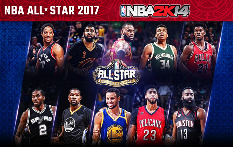 NBA 2K14 - All-Star 2017 Roster Update