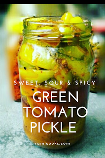 Do you love green tomatoes?  If yes then here is a sweet, sour and spicy green tomato pickle recipe.