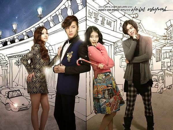 2013年韓劇 漂亮男人線上看