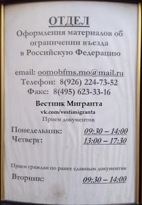 Расписание 2 сентября города корсакова