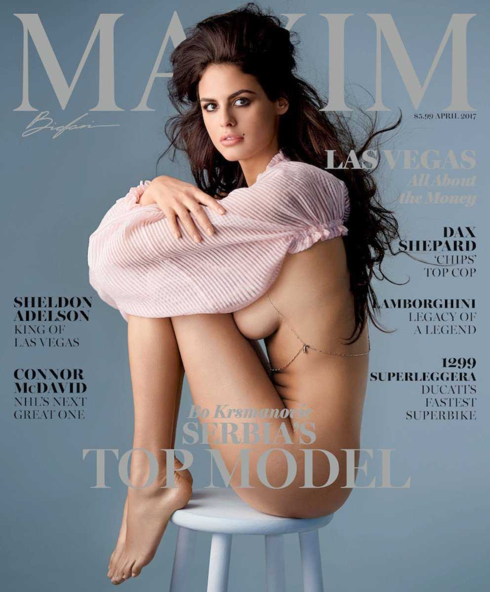 Bojana Krsmanovic topless photoshoot for Maxim magazine