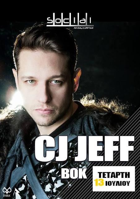 Ηγουμενίτσα: Ο CJ JEFF την Τετάρτη 13 Ιουλίου στο Social All Day Cafe Bar