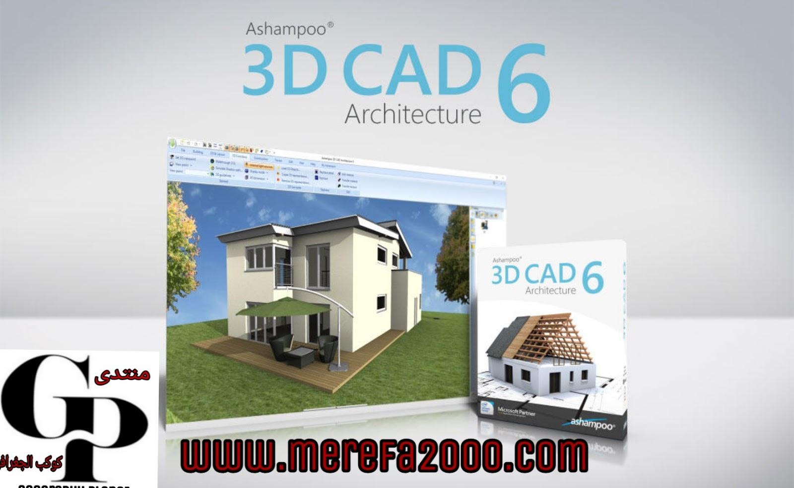 تحميل برنامج الرسم الهندسي 3d Cad Architecture 6 ثلاثي الأبعاد