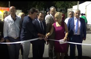 Άνοιξε τις Πύλες της η 15η Έκθεση Αγροτικών Προϊόντων & Αγροτικής Τεχνολογίας στην Καρίτσα