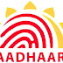 How to download Aadhaar Card Online 2019 ?