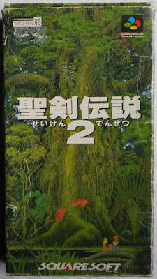 Seiken Densetsu 2 - Caja delante