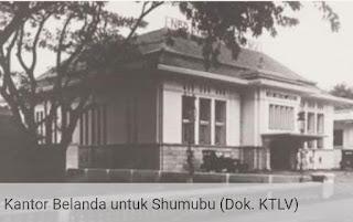 Shumubu, Asal Mula Berdirinya Kementerian Agama