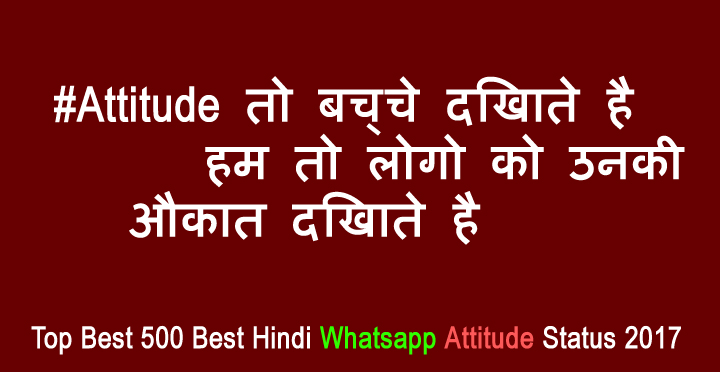 Full Attitude Status In Hindi For Facebook