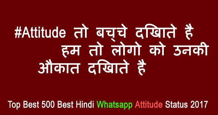 Attitude Status In Hindi For Whatsapp Akad Aukat Status Rajputana Shayari