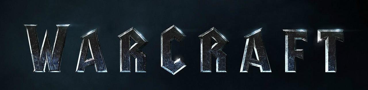Warcraft Banner (2016)