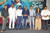 Naga Chaitanya SSS Press Meet-thumbnail-8