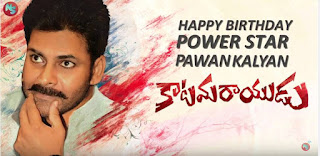 Katama Rayudu Music Video Power Of Pawan Kalyan