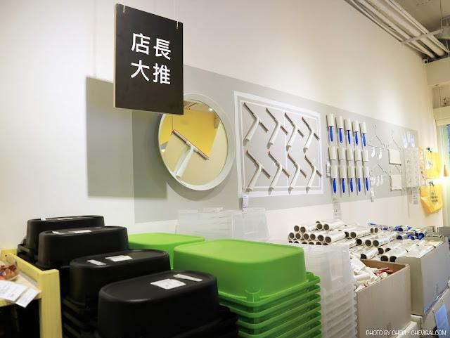 IMG 0586 - IKEA百元商店逢甲店今天開幕!排隊人潮塞爆現場,精選限定商品情報大公開