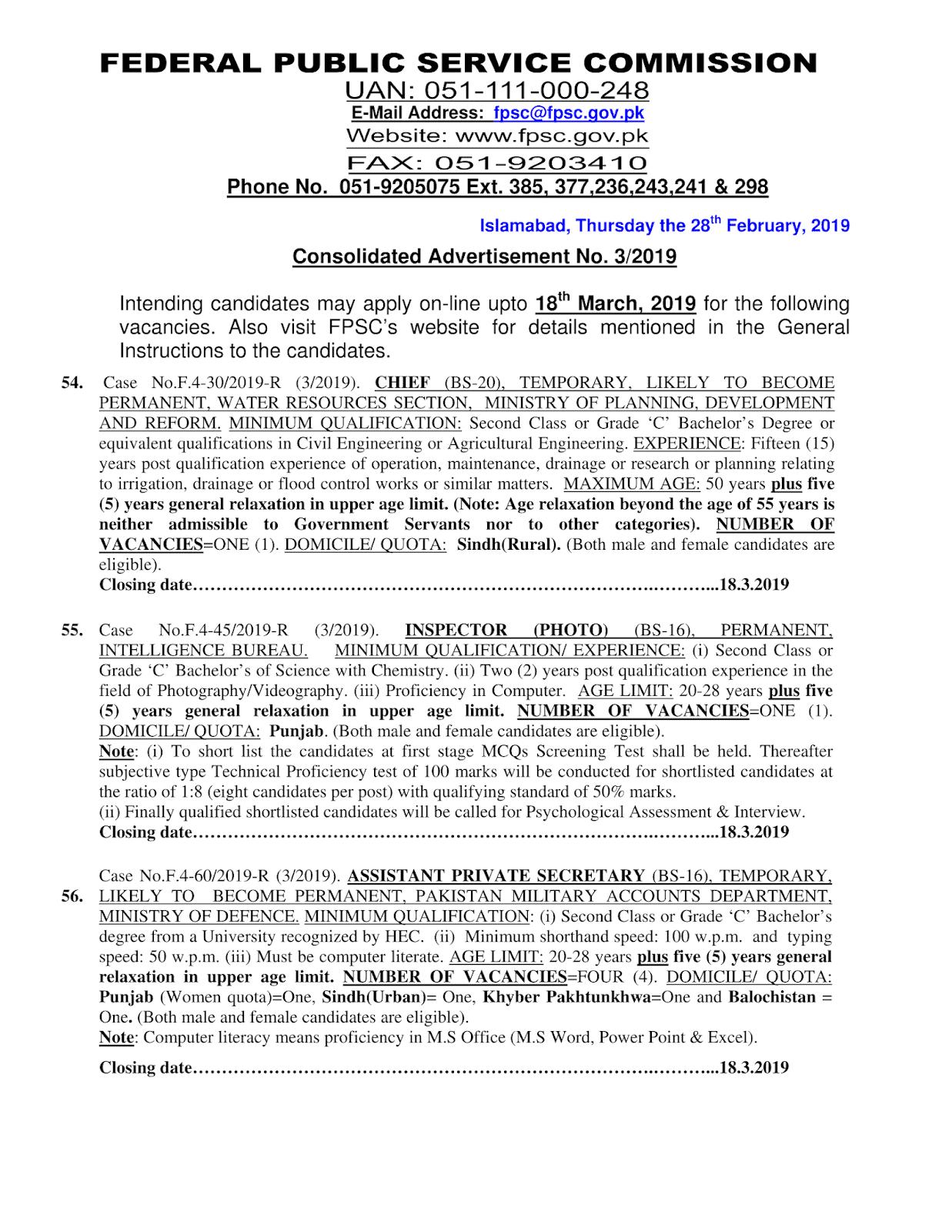 FPSC Advertisement 03/2019 Page No. 1/7