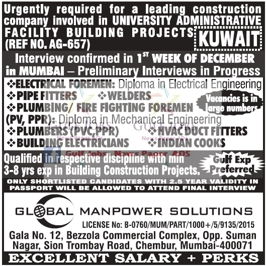 Leading construction co JObs for Kuwait - LATEST JOBS