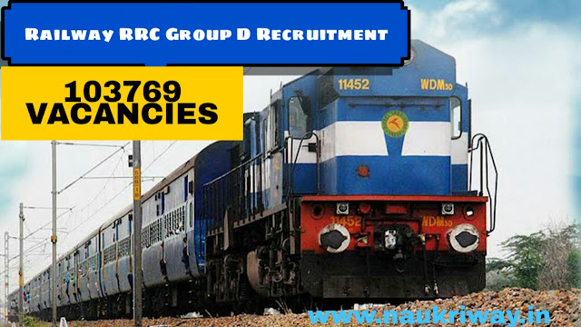 Railway RRC Group D 103769 Post Online Form 2019
