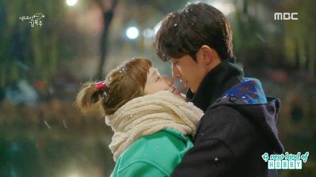 bok joo and joon hyung kiss in the snow -  Weightlifting Fairy Kim Bok Joo: Episode 12