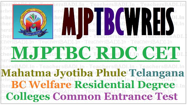 MJPTBC RDC CET,MJPTS BC Welfare RDC CET 2017,How to Apply Online