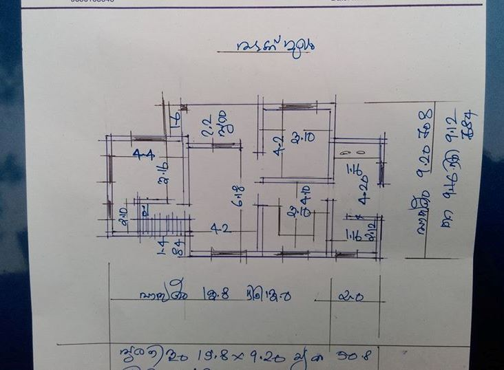 Cute looking low budget 2 bedroom kerala house plan for for 2 bedroom floor plans pdf