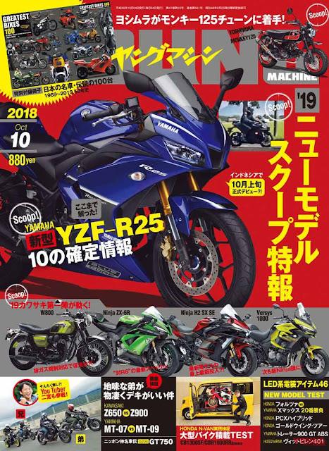 Facelift Baru Yamaha YZF-R25 2019 Didedahkan Majalah Young Machine?