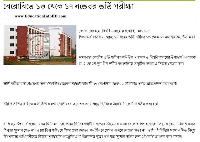 Begum Rokeya University Admission