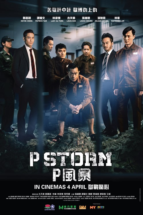 Review Filem P Storm