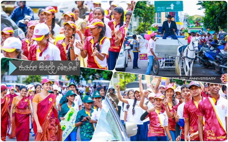 http://www.gallery.gossiplankanews.com/event/gampaha-thakshila-college-25th-anniversary-walk.html
