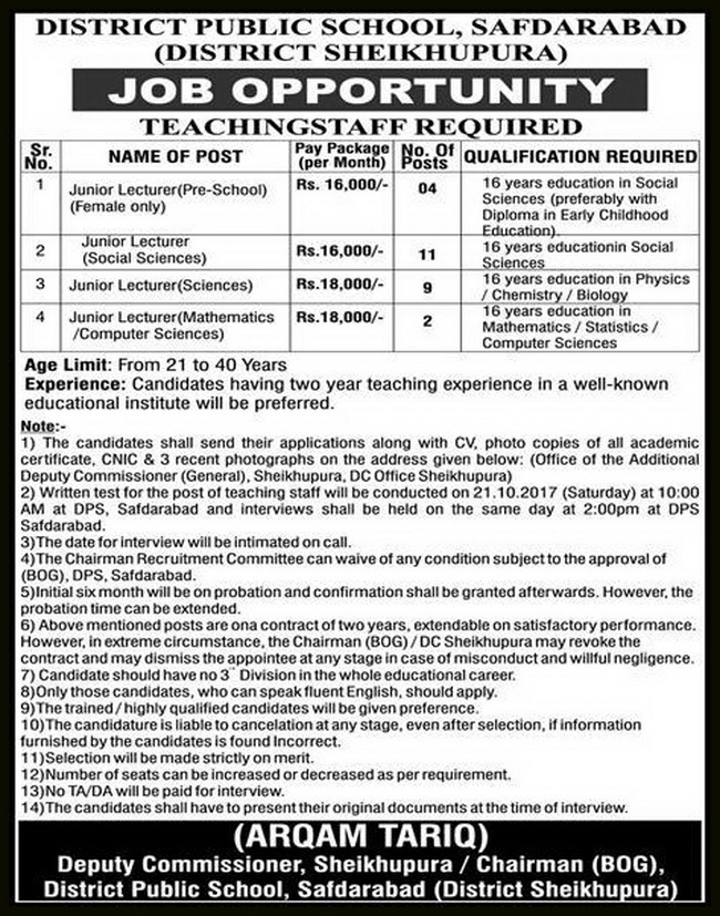 District Public School Sheikhupura Jobs