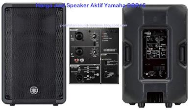 Harga-Speaker-Aktif-Yamaha-DBR15