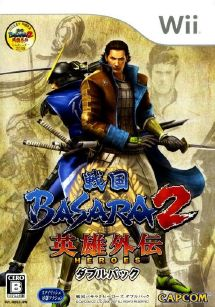download game ps2 buat pc