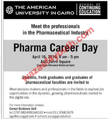 ننشر ميعاد وتفاصيل وطريقة التسجيل في يوم التوظيف 2016 Pharma Career Day بالجامعة الامريكية بالقاهرة لجميع الخريجين منشور بتاريخ 25-03-2016