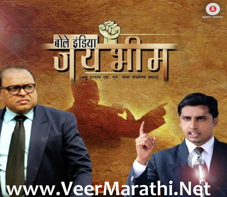 TTMM Marathi Movie Song Download | Marathi Movie Song