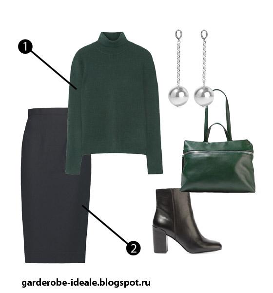Зеленая водолазка и черная юбка карандаш