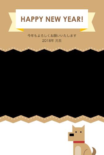 大きな写真フレームと犬のフラットデザイン年賀状(戌年・写真フレーム)