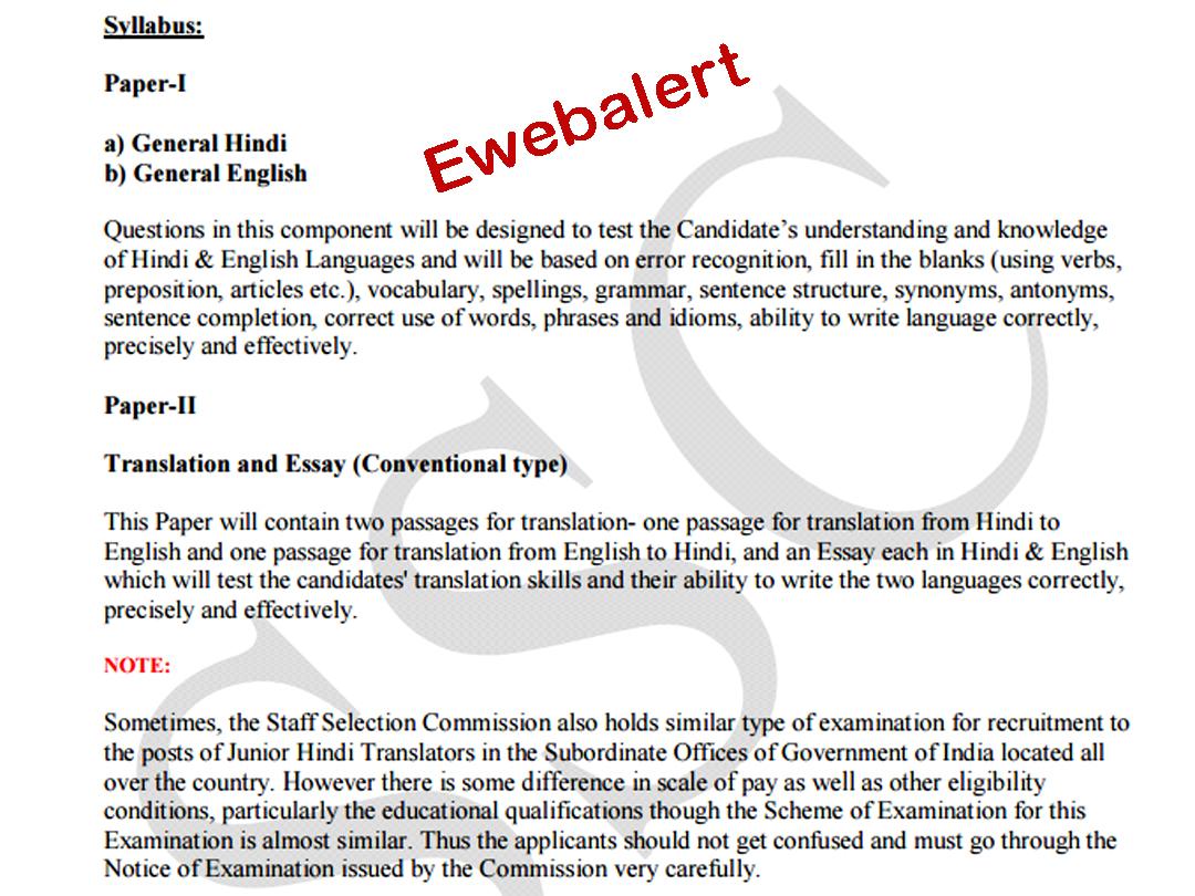 urdu point essay   urdu essay writing websites  urdu essay website
