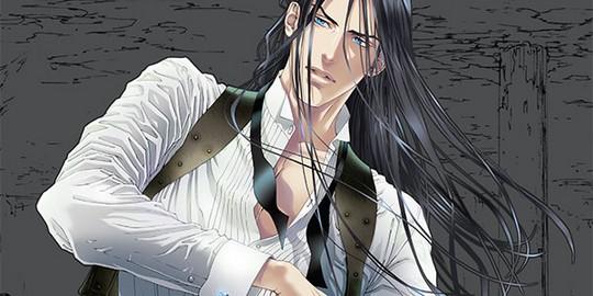 Actu Manga, Manga, Taifu Comics, Yaoi, Geofront, Ike Reibun,