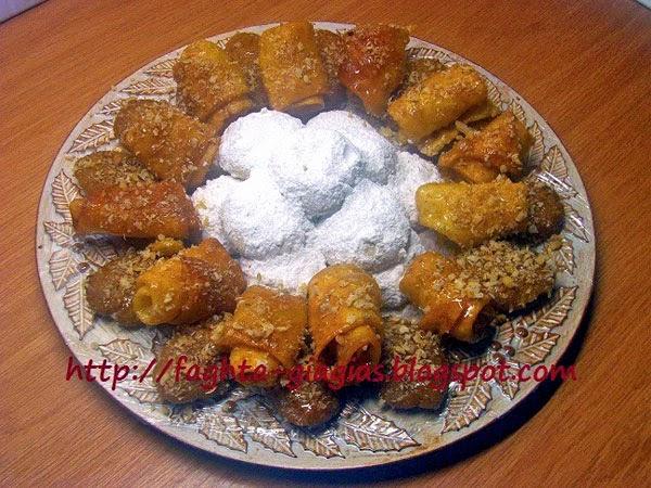 «Τα φαγητά της γιαγιάς», σας εύχονται: Καλά Χριστούγεννα και Χρόνια Πολλά με Αγάπη και Ειρήνη!