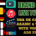 STUNNING BRAND NEW LIVE TV APK : VOD/ MOVIES / SPORTS AND MORE 2018